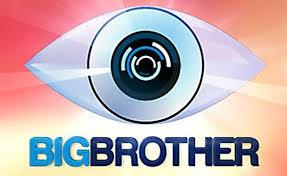 de technieken van Big Brother (2003)